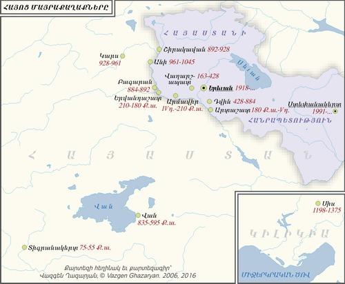 Capitals_of_Armenia.tif